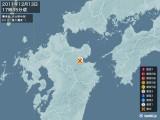 2011年12月13日17時35分頃発生した地震