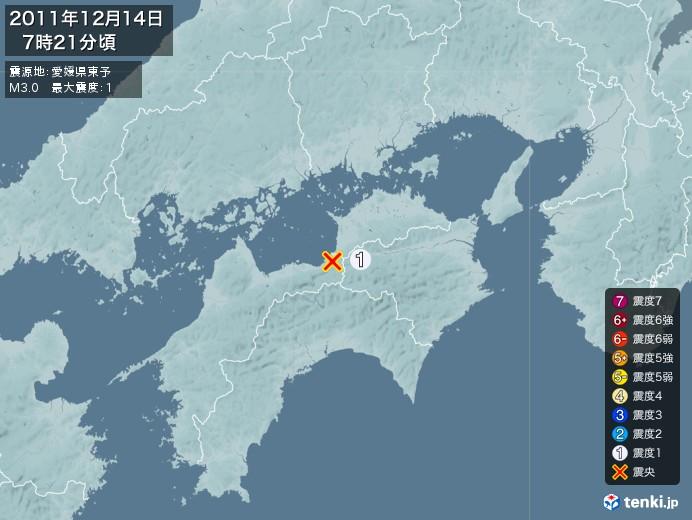 地震情報(2011年12月14日07時21分発生)