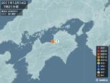 2011年12月14日07時21分頃発生した地震