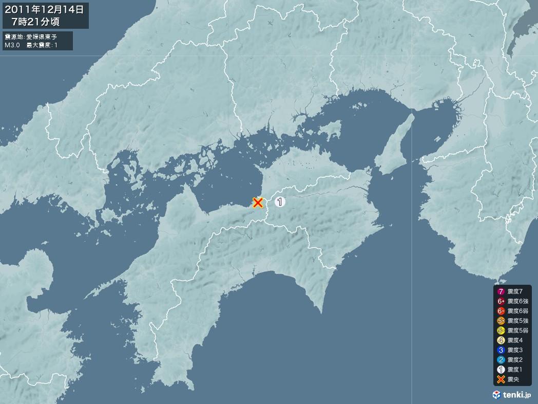 地震情報 2011年12月14日 07時21分頃発生 最大震度:1 震源地:愛媛県東予(拡大画像)