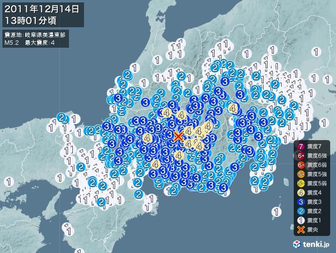 地震情報(2011年12月14日13時01分発生)