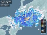 2011年12月14日13時01分頃発生した地震