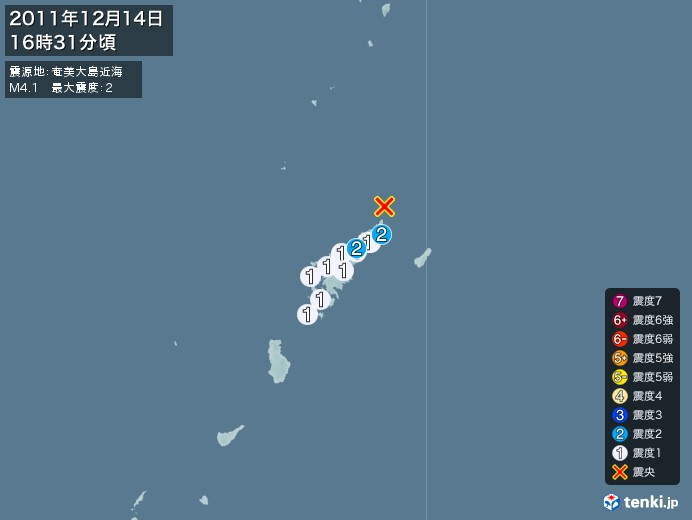 地震情報(2011年12月14日16時31分発生)