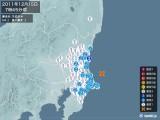 2011年12月15日07時45分頃発生した地震