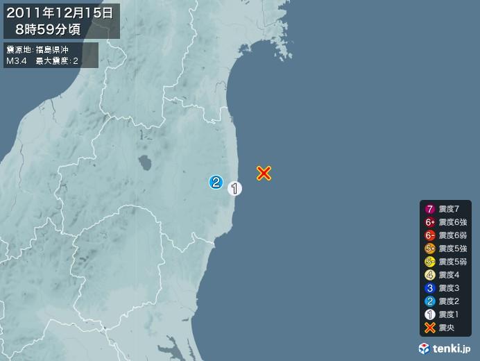 地震情報(2011年12月15日08時59分発生)