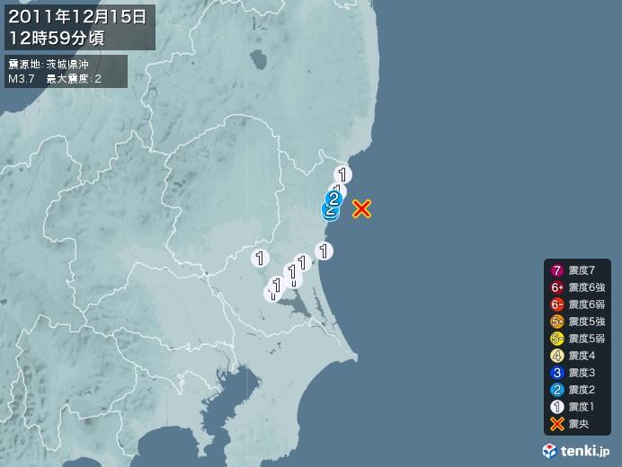 地震情報(2011年12月15日12時59分発生)