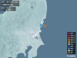 2011年12月15日12時59分頃発生した地震