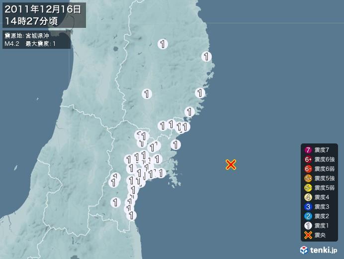 地震情報(2011年12月16日14時27分発生)