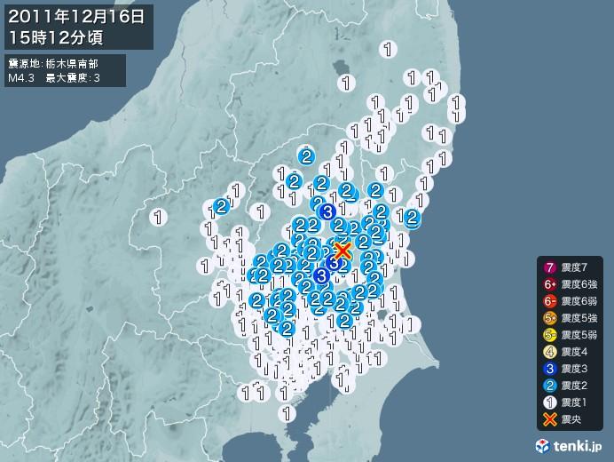 地震情報(2011年12月16日15時12分発生)
