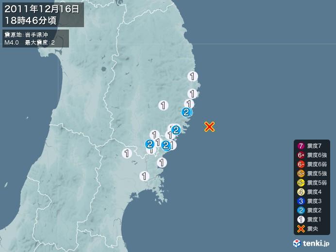 地震情報(2011年12月16日18時46分発生)