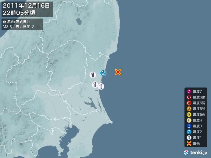 地震情報(2011年12月16日22時05分発生)