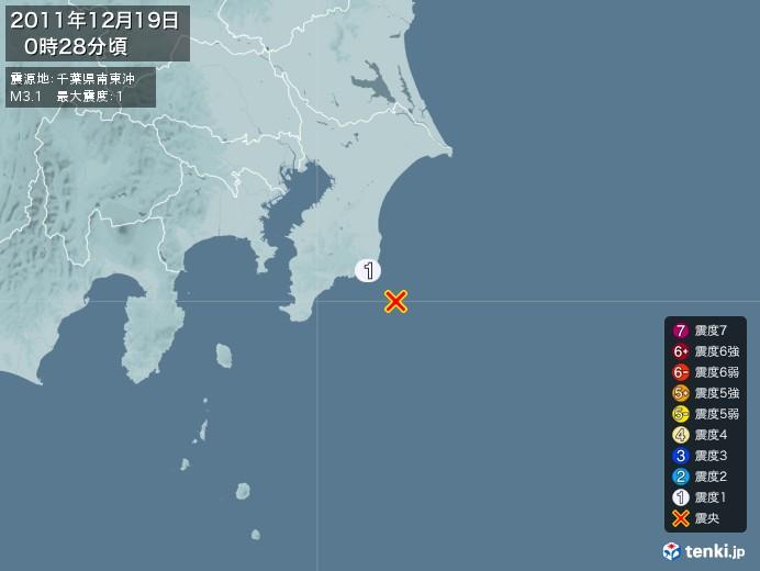 地震情報(2011年12月19日00時28分発生)