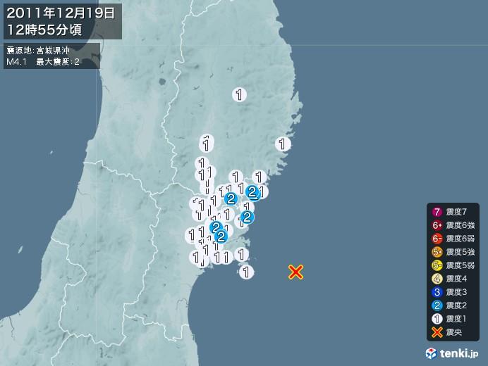 地震情報(2011年12月19日12時55分発生)