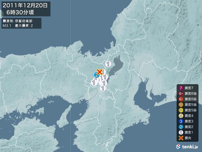 地震情報(2011年12月20日06時30分発生)