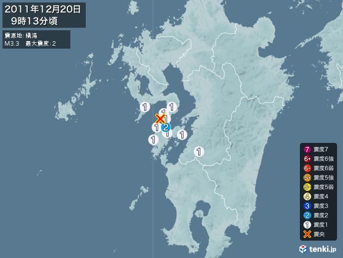 地震情報(2011年12月20日09時13分発生)