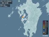 2011年12月20日09時13分頃発生した地震