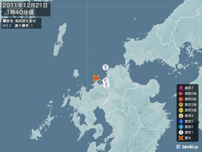 地震情報(2011年12月21日01時40分発生)