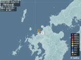 2011年12月21日01時40分頃発生した地震