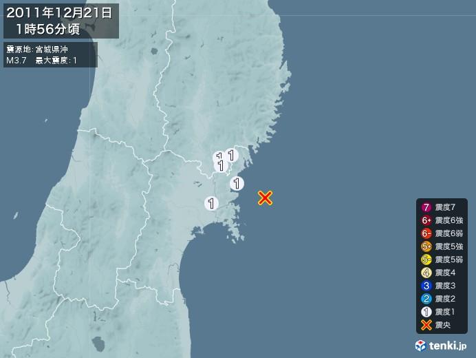 地震情報(2011年12月21日01時56分発生)