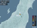 2011年12月21日03時27分頃発生した地震