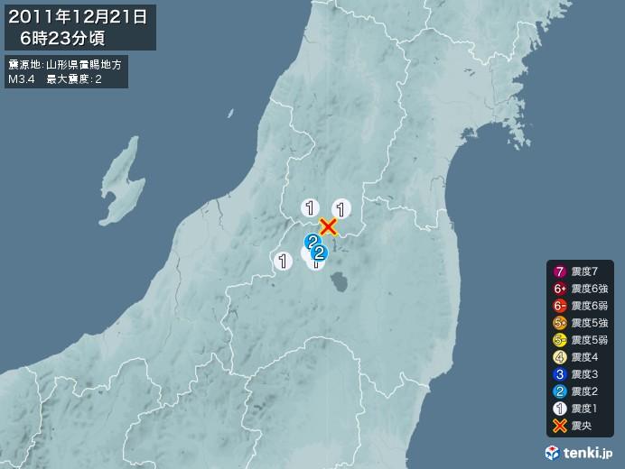 地震情報(2011年12月21日06時23分発生)