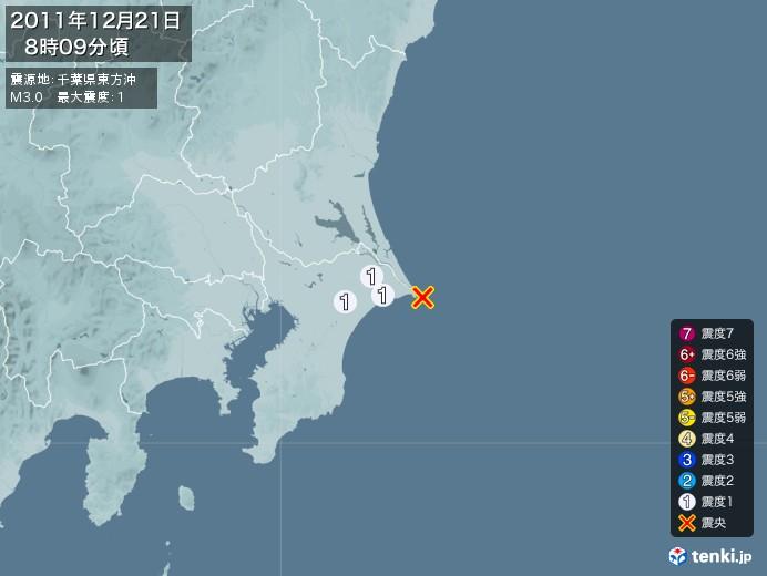 地震情報(2011年12月21日08時09分発生)
