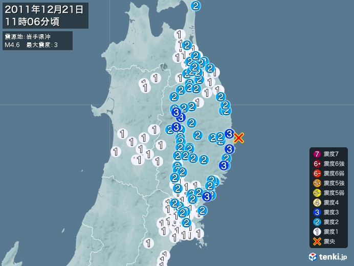 地震情報(2011年12月21日11時06分発生)