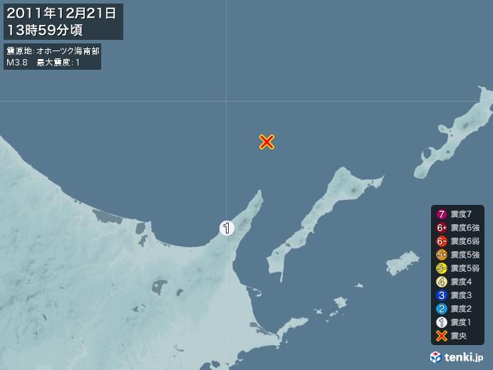 地震情報(2011年12月21日13時59分発生)