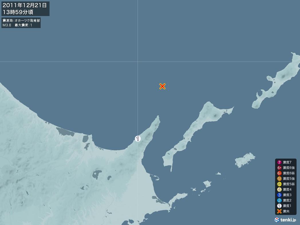 地震情報 2011年12月21日 13時59分頃発生 最大震度:1 震源地:オホーツク海南部(拡大画像)