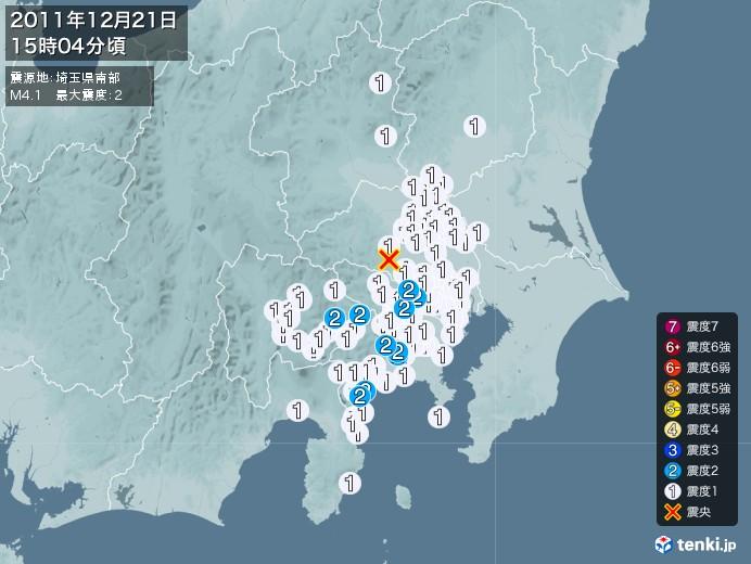 地震情報(2011年12月21日15時04分発生)