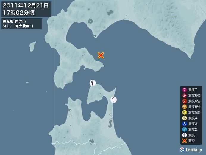 地震情報(2011年12月21日17時02分発生)