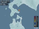 2011年12月21日17時02分頃発生した地震