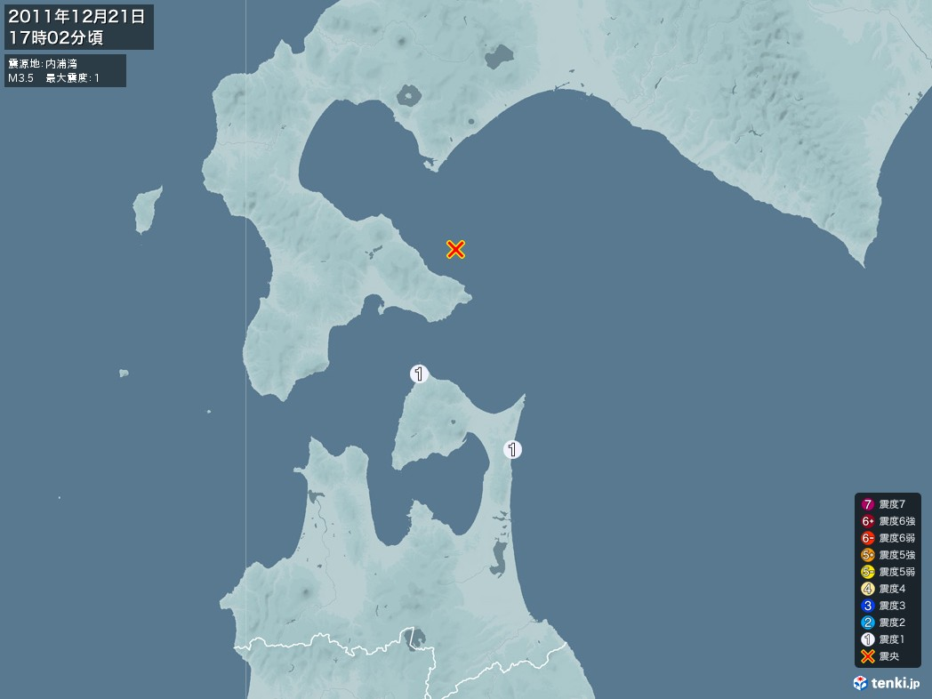 地震情報 2011年12月21日 17時02分頃発生 最大震度:1 震源地:内浦湾(拡大画像)