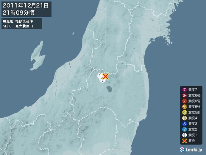 地震情報(2011年12月21日21時09分発生)