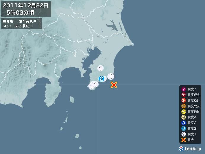 地震情報(2011年12月22日05時03分発生)