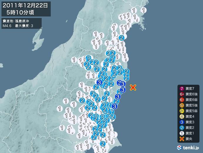 地震情報(2011年12月22日05時10分発生)