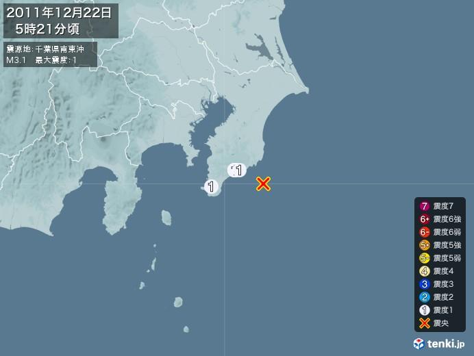 地震情報(2011年12月22日05時21分発生)