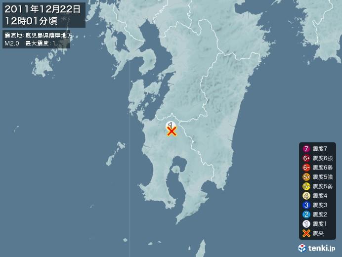 地震情報(2011年12月22日12時01分発生)