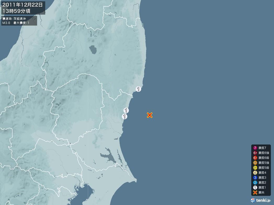 地震情報 2011年12月22日 13時59分頃発生 最大震度:1 震源地:茨城県沖(拡大画像)