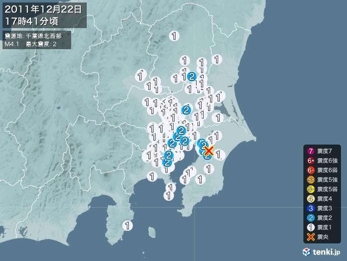 地震情報(2011年12月22日17時41分発生)