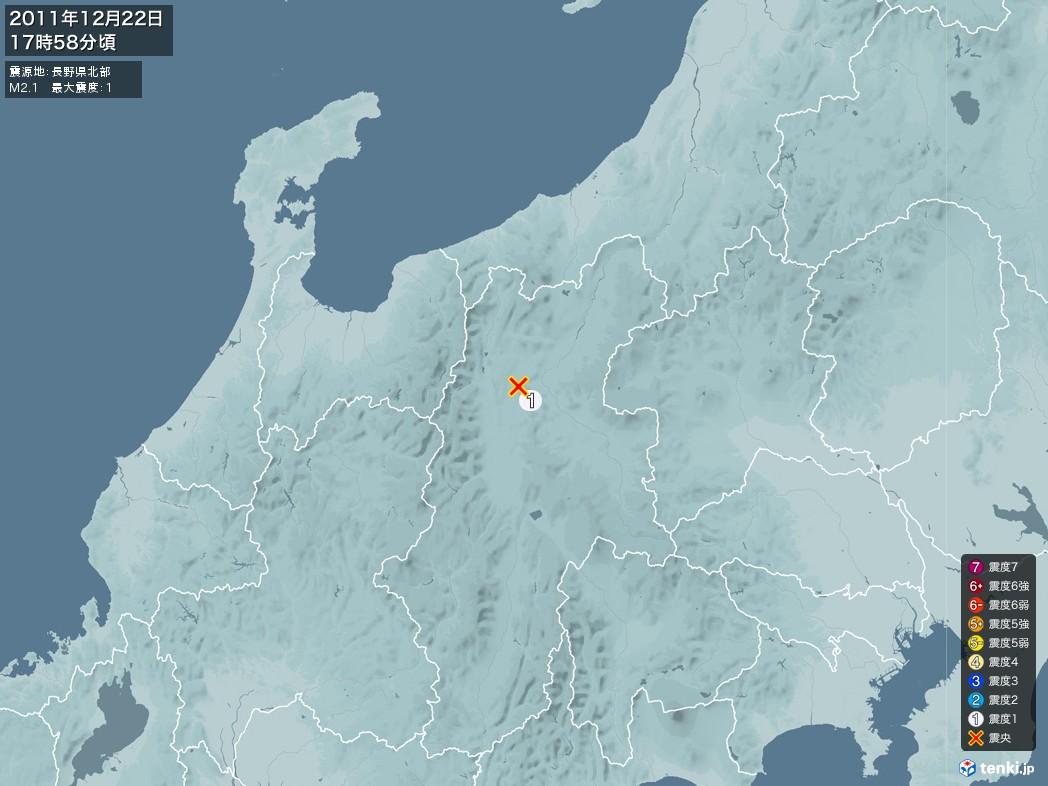 地震情報 2011年12月22日 17時58分頃発生 最大震度:1 震源地:長野県北部(拡大画像)