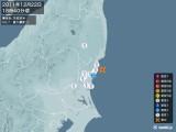 2011年12月22日18時40分頃発生した地震