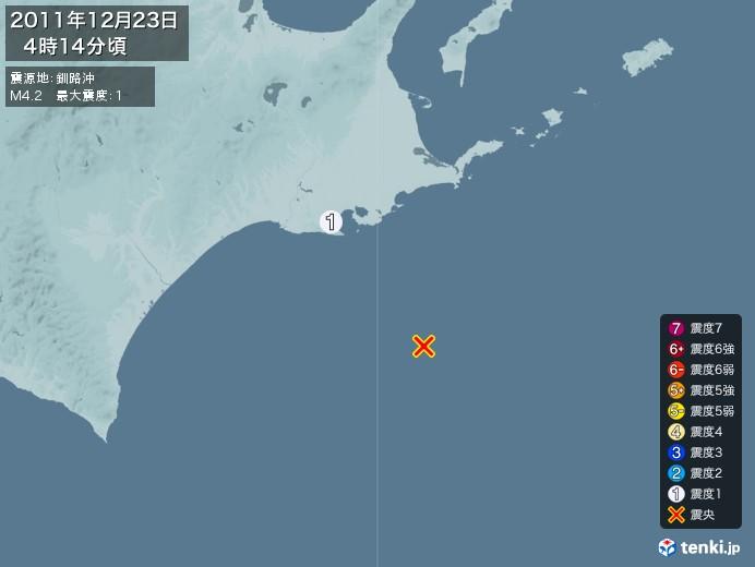 地震情報(2011年12月23日04時14分発生)