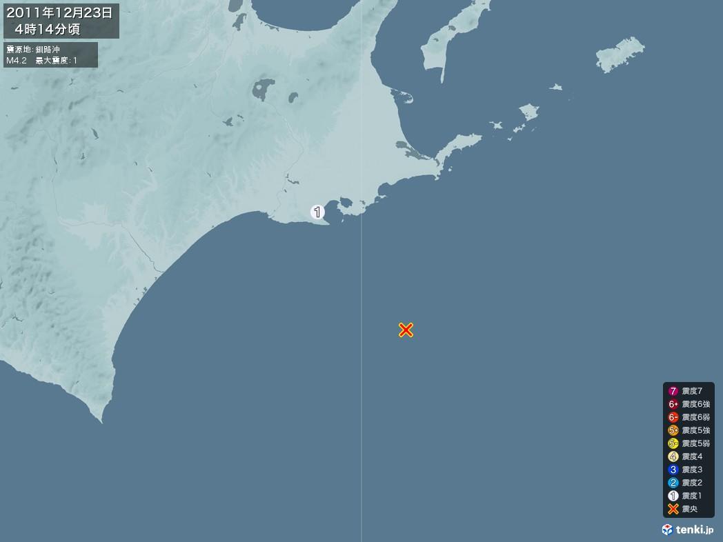 地震情報 2011年12月23日 04時14分頃発生 最大震度:1 震源地:釧路沖(拡大画像)