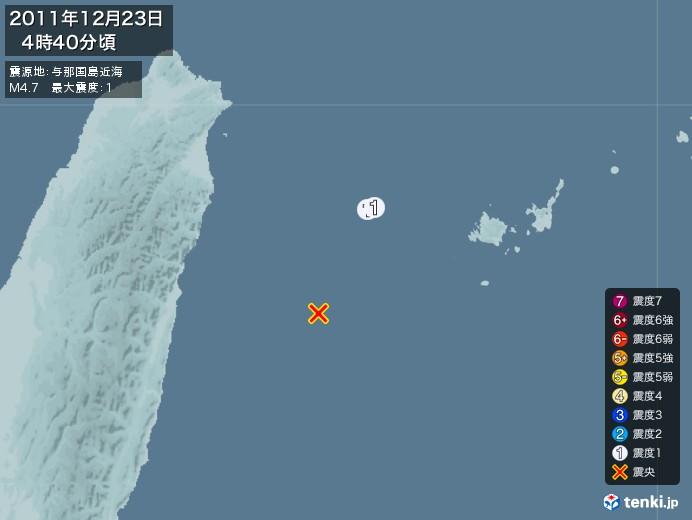 地震情報(2011年12月23日04時40分発生)