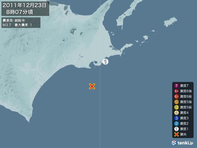 地震情報(2011年12月23日08時07分発生)