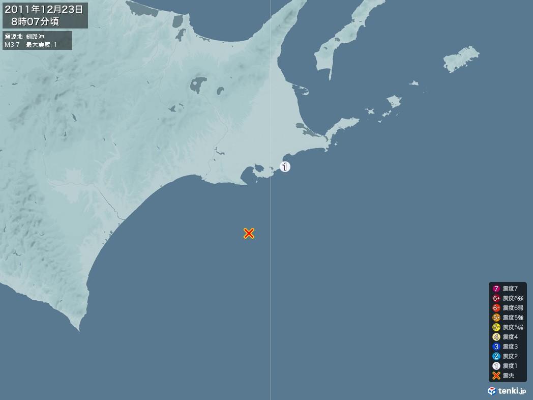 地震情報 2011年12月23日 08時07分頃発生 最大震度:1 震源地:釧路沖(拡大画像)