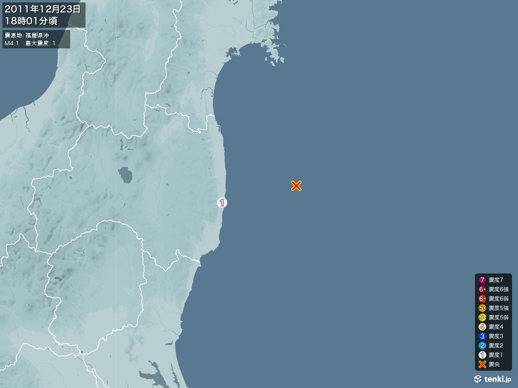 地震情報 2011年12月23日 18時01分頃発生 最大震度:1 震源地:福島県沖(拡大画像)