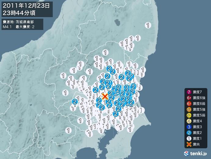 地震情報(2011年12月23日23時44分発生)