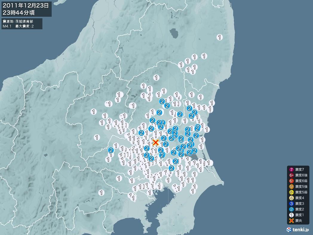 地震情報 2011年12月23日 23時44分頃発生 最大震度:2 震源地:茨城県南部(拡大画像)